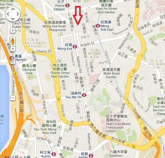 香港地鐵紅線太子逛到佐敦