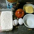 鬆餅粉 蘋果杯子蛋糕 材料