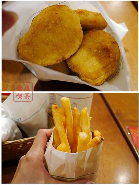 MOS 摩斯雞塊+薯條