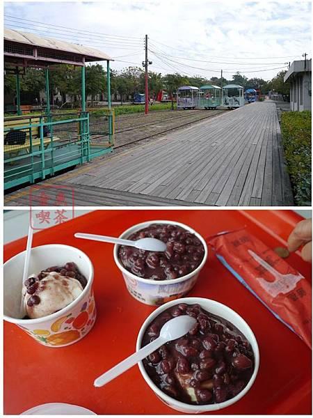 2014農曆年 初三 佳里糖廠及蕭壟文化園區