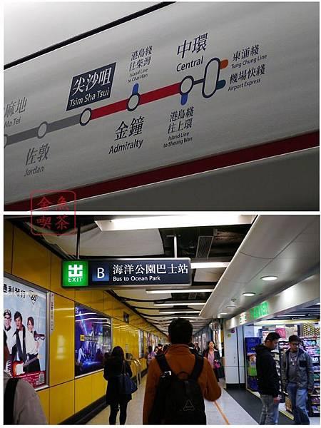 坐地鐵去金鐘轉巴士去香港海洋公園