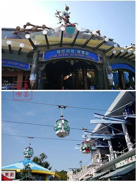 香港海洋公園 可利用列車或纜車上山