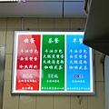 香港 澳洲牛奶公司 牆面