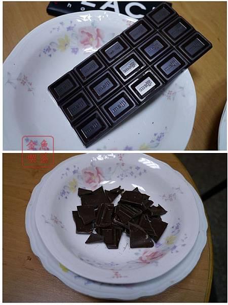 餅乾巧克力球 巧克力隔水加熱