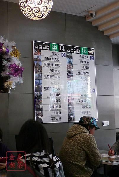 小香港茶餐廳 店內