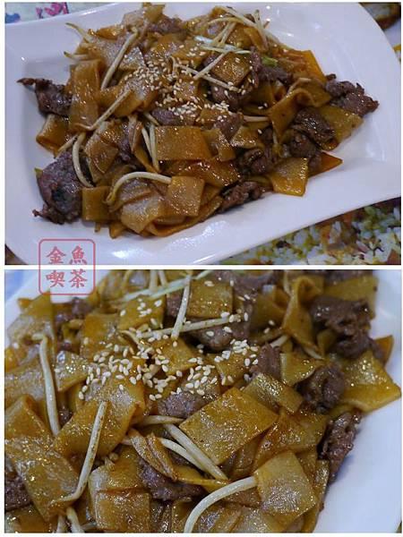 小香港茶餐廳 乾炒牛肉河粉