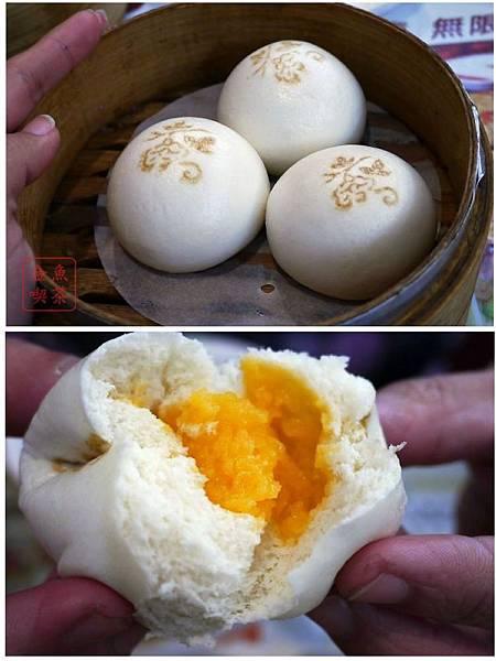 小香港茶餐廳 椰香奶皇包