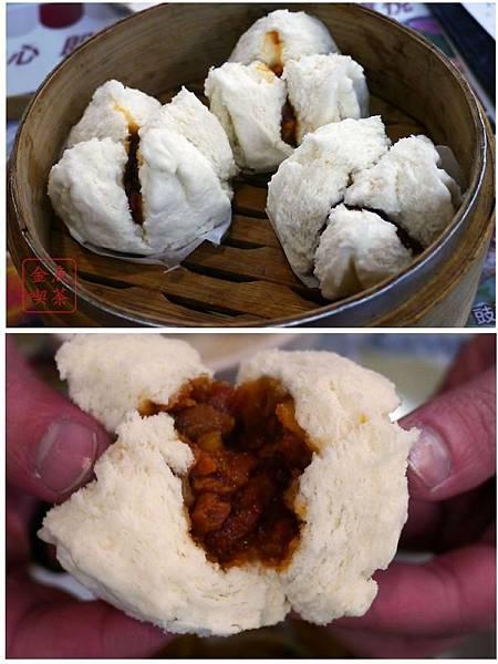 小香港茶餐廳 蠔油叉燒包