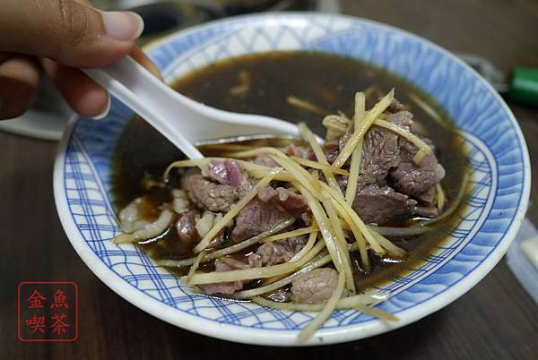 岡山 舊市羊肉 當歸肉片湯(小)