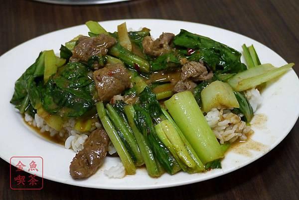岡山 舊市羊肉 沙茶羊肉燴飯