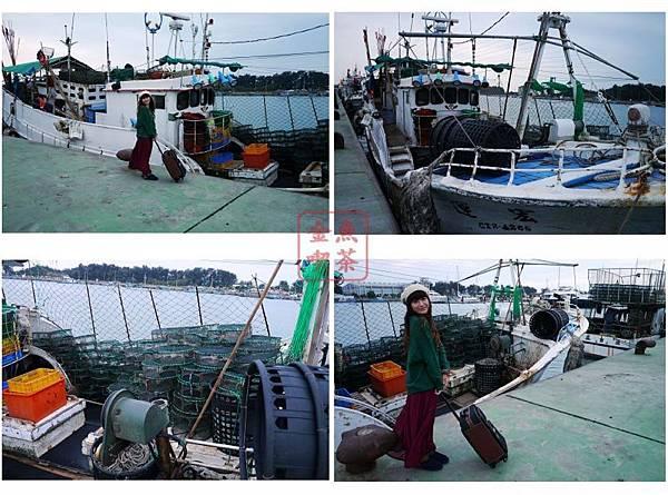 2013/12/15 阿涼合作外拍-花絮 魚船好多
