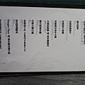 屋馬燒肉菜單 1580雙人套餐