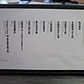 屋馬燒肉菜單 1680雙人套餐