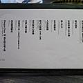 屋馬燒肉菜單 1980雙人套餐