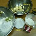 抹茶巧克力豆司康 材料