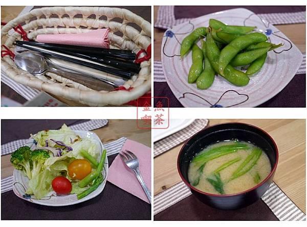 大西屋おおにしや 加價的沙拉與味噌湯