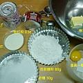 甜蜜煉乳奶香壓模餅乾 材料