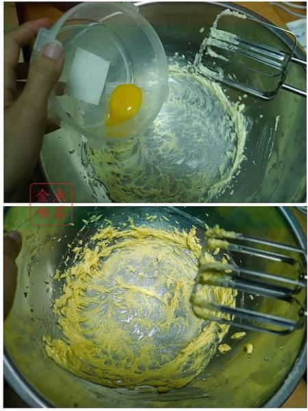 甜蜜煉乳奶香壓模餅乾 加入蛋汁打勻