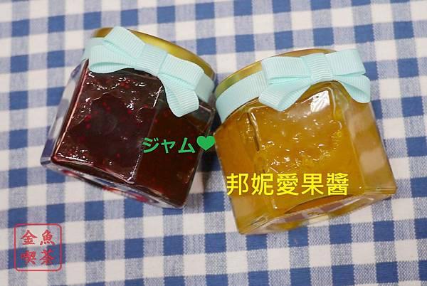 邦妮愛果醬/法式手工果醬 蔓越莓及柳橙口味