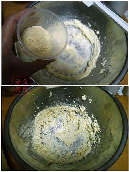 刺蝟餅乾 加入杏仁粉