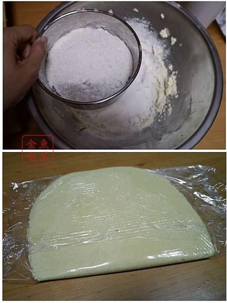 刺蝟餅乾 過篩入低筋麵粉拌勻