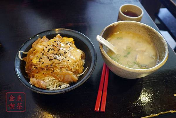 漁樂 點定食附的湯