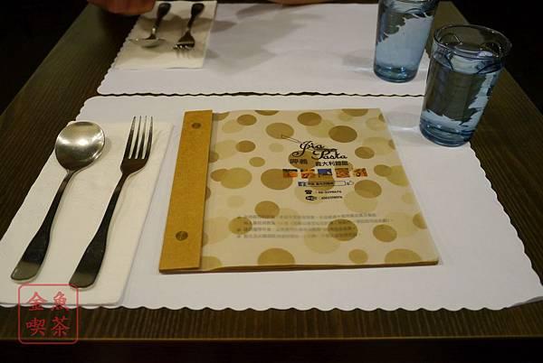 呷義義大利麵 菜單