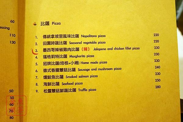 呷義義大利麵 比薩