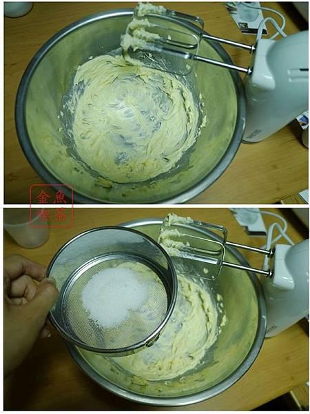 香蕉瑪芬 奶油過篩入砂糖打至泛白