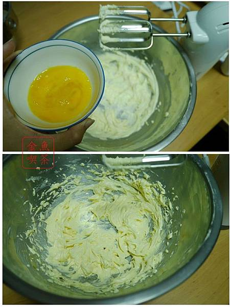 香蕉瑪芬 加入蛋汁攪拌均勻