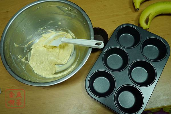 香蕉瑪芬 將麵糊裝入油紙杯