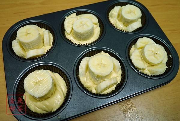 香蕉瑪芬 插入香蕉之後入爐烘烤