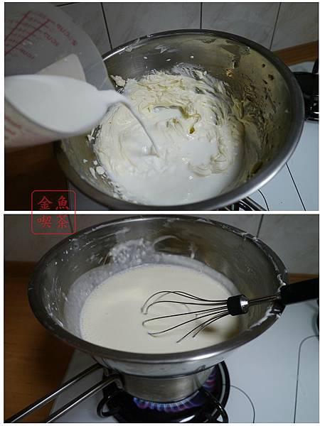 大理石可可免烤起司蛋糕 隔水加熱加入牛奶攪拌