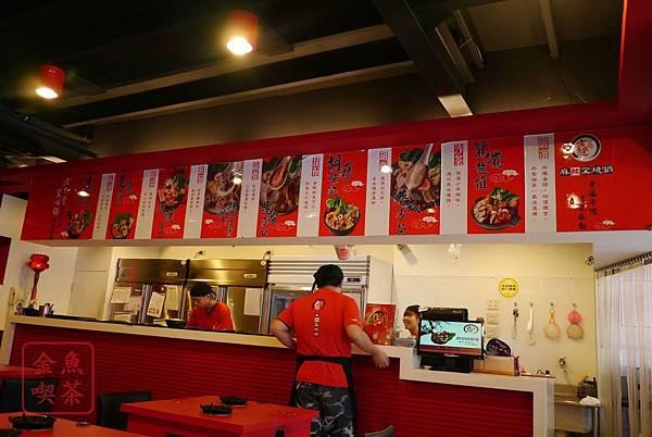 老先覺麻辣窯燒鍋(府前店) 店內
