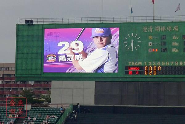 20140802 義大 高雄澄清湖棒球場 楊冠威