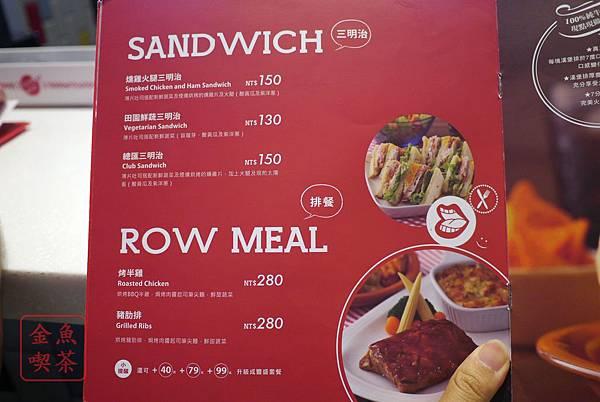 DACOZ 美式廚房 菜單(三明治 排餐)