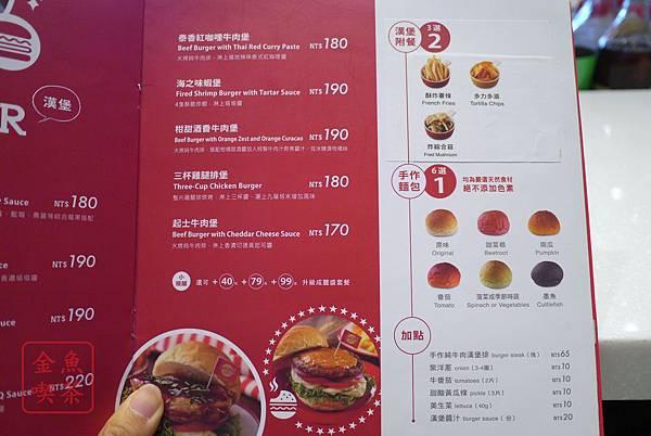 DACOZ 美式廚房 菜單(漢堡系列)