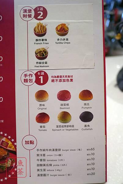 DACOZ 美式廚房 菜單(附餐及搭配麵包)
