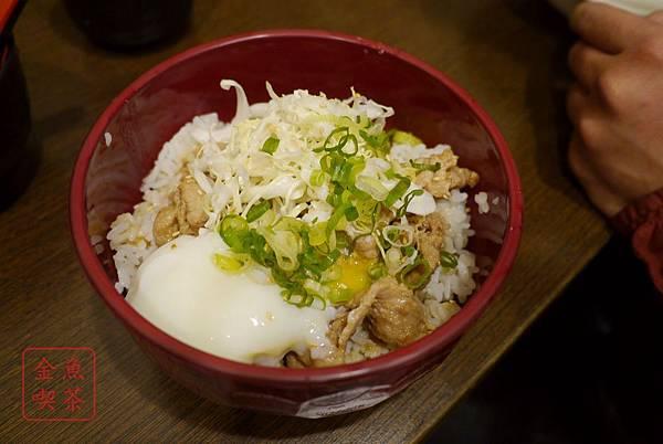 丼自慢 薑汁燒肉丼