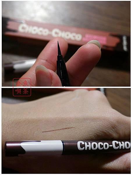 Peripera巧克力眼線筆