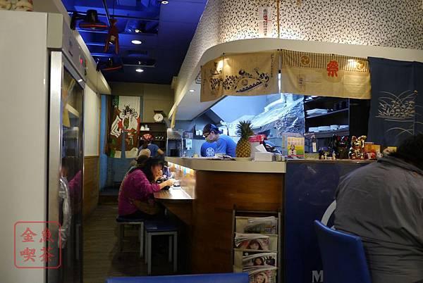 森本日式和風洋食堂 店內