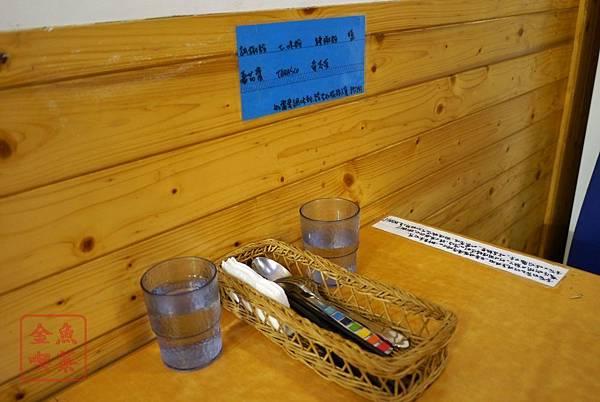 森本日式和風洋食堂 桌面