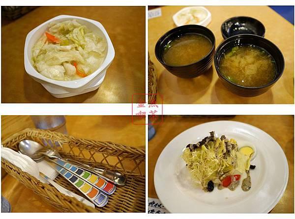 森本日式和風洋食堂 泡菜 沙拉 味噌湯