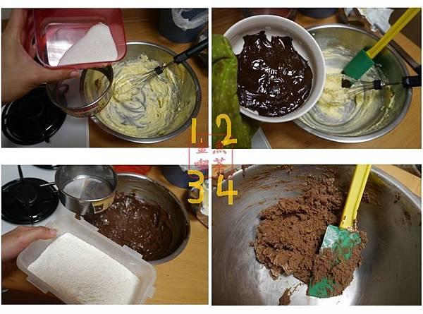 巧克力棉花糖夾心餅乾 製作步驟
