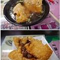 鹽水 阿妙意麵 肉燕酥湯/乾