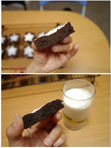苦甜巧克力布朗尼 開動了~~