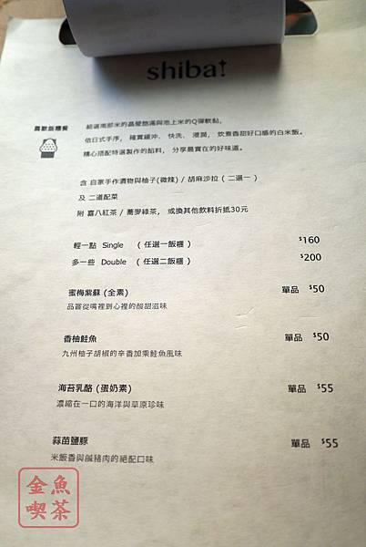 喜八珈琲店 菜單