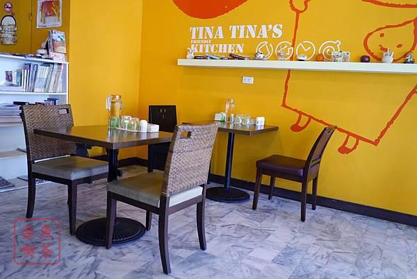 蒂娜生活廚房 店內座位
