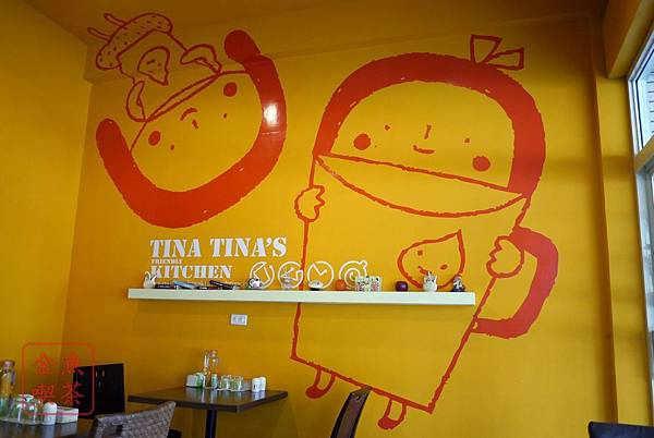 蒂娜生活廚房 牆面好可愛