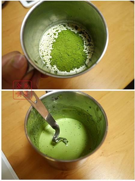抹茶舒芙蕾起司蛋糕 抹茶粉先跟鮮奶油混合攪拌